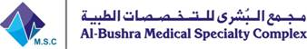 al-bushra-medical-specialy-complex